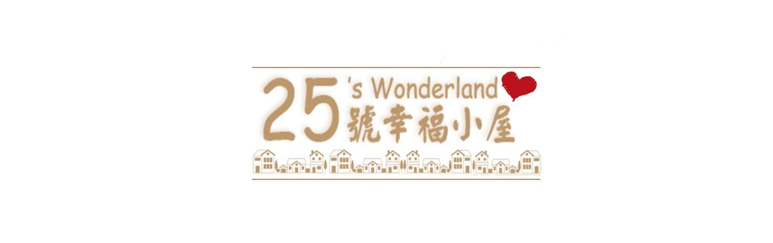25's Wonderland Cameron Highlands @ 25号幸福小屋