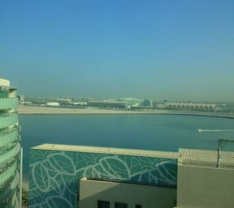 Classy top floor  apartment Yas Island view - Abu Dhabi - Apartment