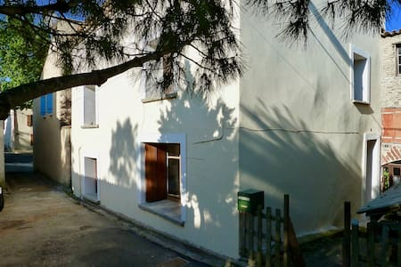 Village House Jonquieres Aude Corbieres 11220