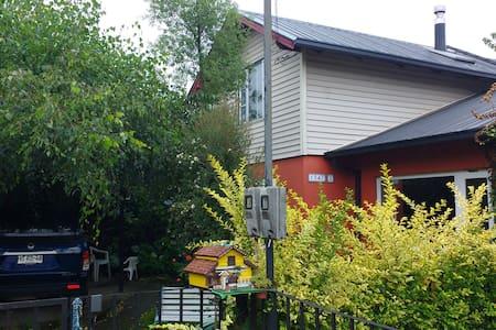 Habitación acogedora /  Cozy room - Osorno - Hus