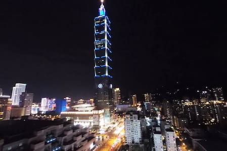 Taipei 101 五星級 Hometel 全新装潢 电梯大楼 1min to MRT - Districte de Xinyi - Pis