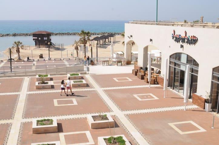 Lovely - Haifa - Apartment