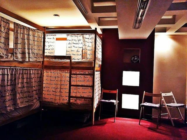 Общая комната в хостеле - Moskva - Vandrarhem