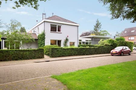 Private villa with garden near city center - Apeldoorn