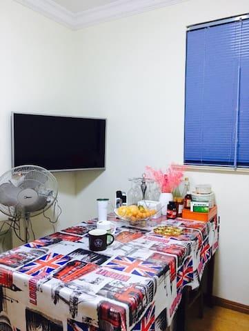 伊家小屋 温暖舒适 - Shanghai - Appartement