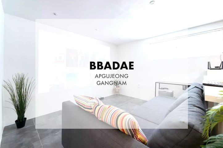 BBA DAE