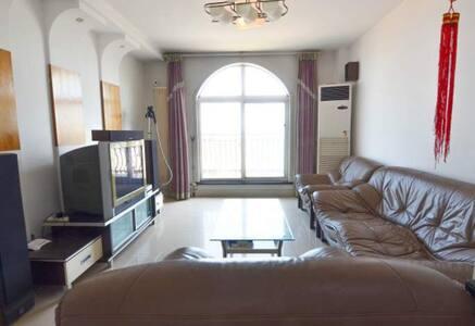 Sunny - Apartment