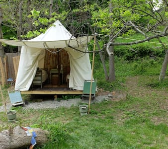 Canvas Tent at World's End - 텐트