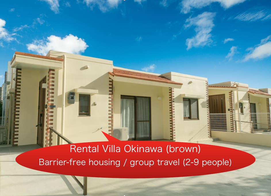 Rental Villa Okinawa (Brown) Barrier-free housing / group travel (2-9 people)