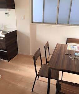 市川駅徒歩3.5分Nice apartment near Tokyo - 市川市 - Wohnung