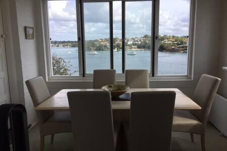 Harbourside Apartment in Sydney
