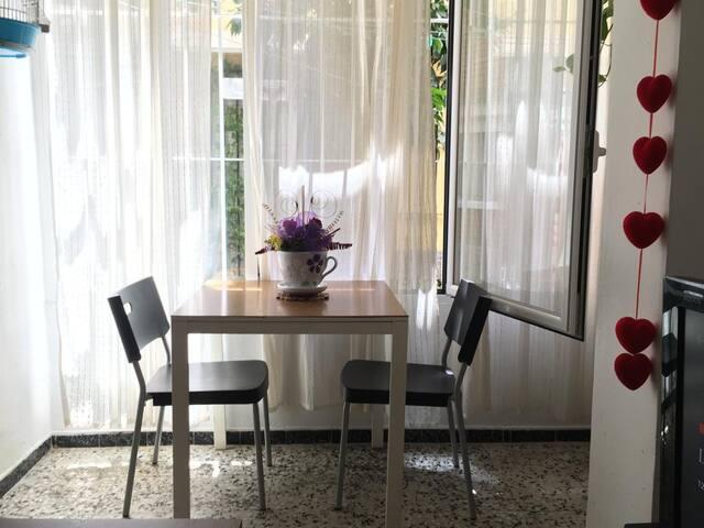 Bonito apartamento acogedor y tranquilo N2