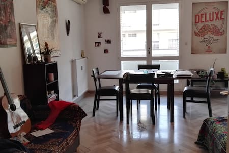 Bedroom close to the centre town of Marseille - Marseille - Appartement
