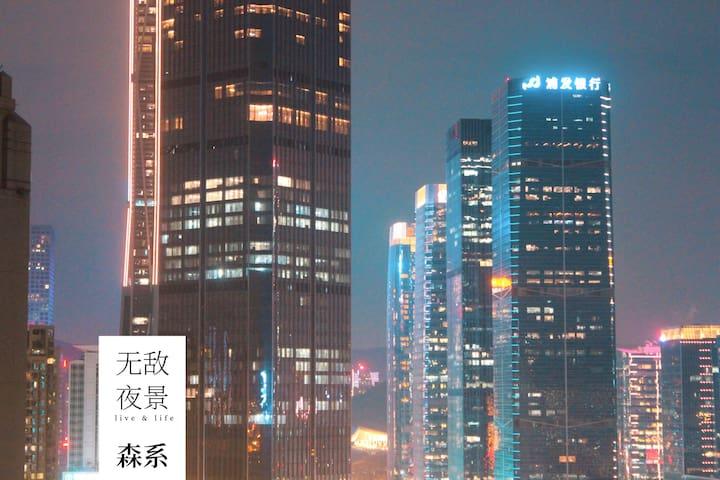 「无敌夜景」会展中心·市中心CBD·平安中心·coco park·福田口岸·皇岗口岸·华侨城·深圳站