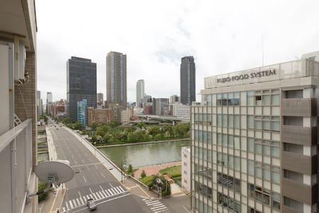 Top floor apartment ! River View! Free Wifi! - 大阪市 - Apartamento