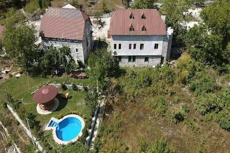 Guesthause Bjeshka