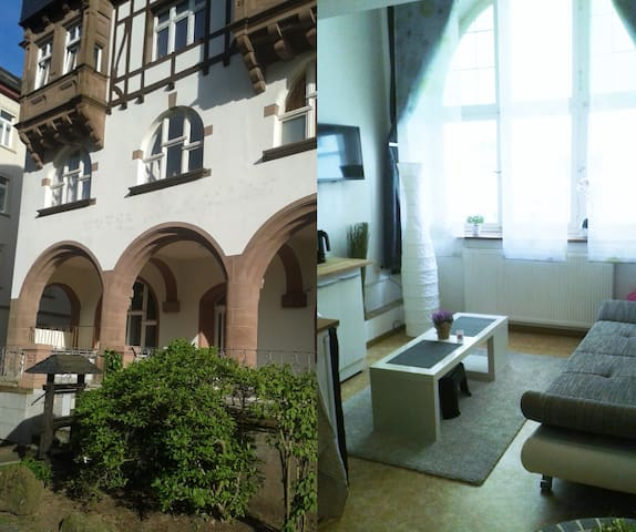 ❤Eifel- Apartment❤ Bad Bertrich (1 -2 P.) - Bad Bertrich - Apartament