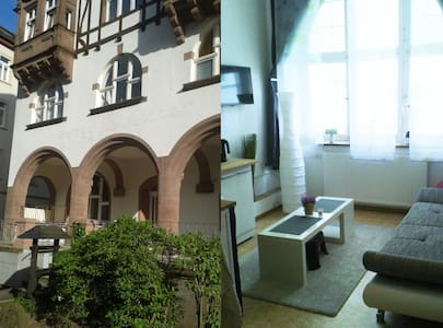 ❤Eifel- Apartment❤ Bad Bertrich (1 -2 P.) - Bad Bertrich - Kondominium