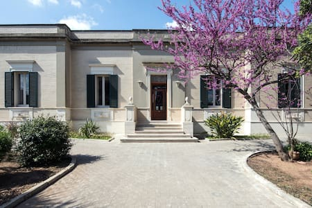 VILLA DELLE ZAGARE - Surbo - Villa