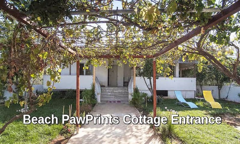 PawPrints-on-Sand Marathon Cottage - Agios Panteleimon - Ev