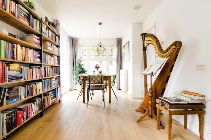 Luxurious apartment near city centre-  2pers - Utrecht - Apartment