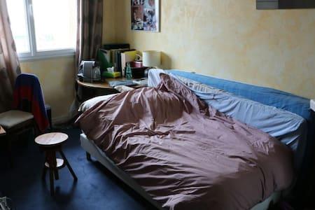 Chambre privée très confortable - Παρίσι