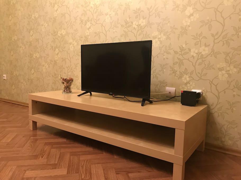 TV + Wi-fi