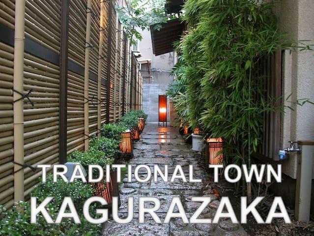 Pocket wifi☆Momo's Kagurazaka House - Shinjuku-ku - Appartement