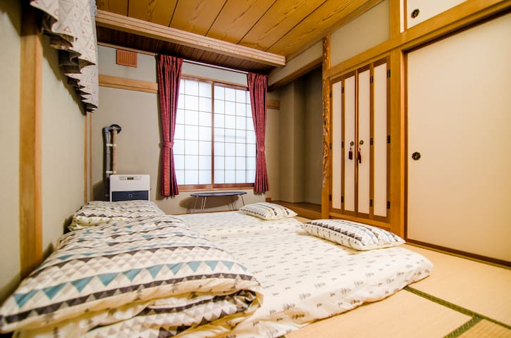 JapaneseStyleRoom/MagicBusHostelD/1-3 Persons/WIFI