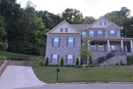 Chic privacy 15 minutes from downtown Nashville - Apartamento