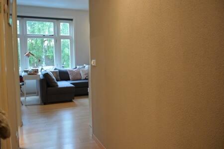 Appartement in groene omgeving 5 min van Arnhem CS - Arnhem