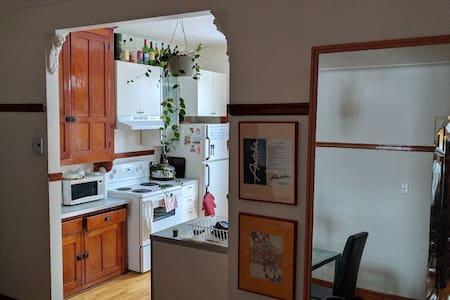 Appartement chaleureux et tranquille à Rosemont - Montréal - Wohnung
