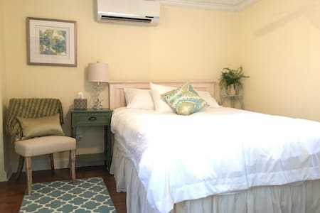 Comfortable Guesthouse in Candler Park - Atlanta - Guesthouse