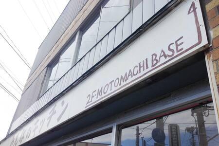 もとまちベースB(南相馬) - Minamisōma-shi