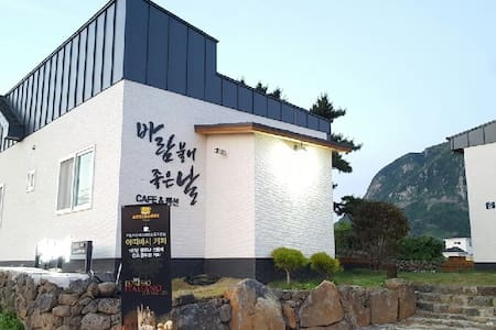 Wind Jeju Cafe & Pension - Andeok-myeon, Seogwipo