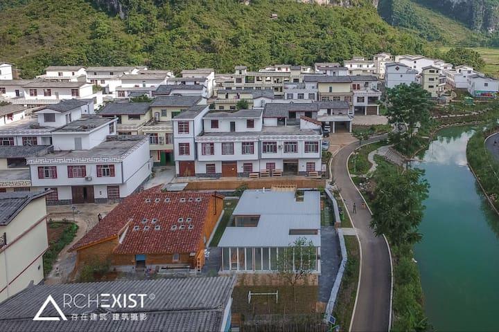 Domus年度最佳建筑 - Nanning Shi - Rumah