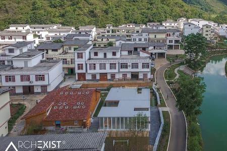 Domus年度最佳建筑 - Nanning Shi - Maison