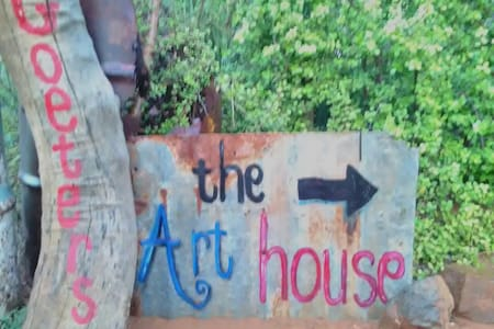 The Art house is just off the N7.