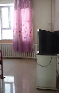 宜家公寓 - Condominium