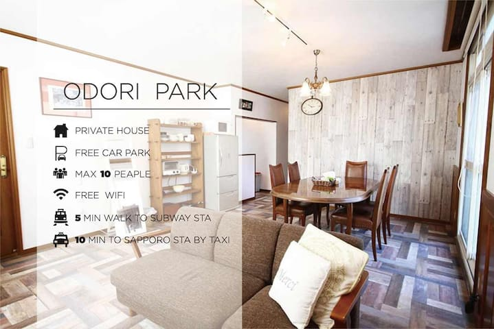 Large private rooms 3 bedrooms Central Sapporo