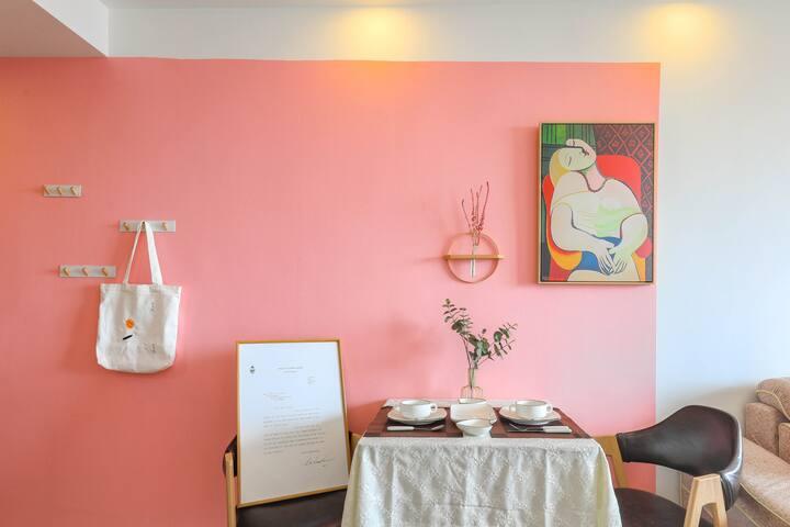 chic现代法式·欢乐美寓两居套房