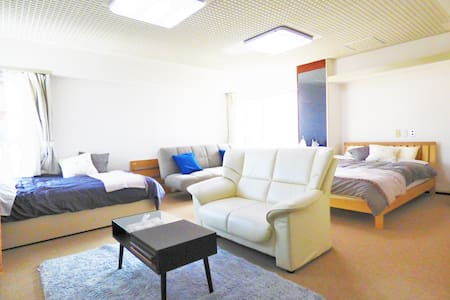 clean & tidy room, near subway & park, 2-4 people - Chuo Ward, Sapporo - Wohnung