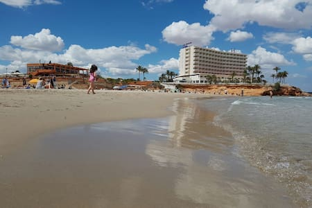 Very close to the beach Refurbished Town House. - Orihuela