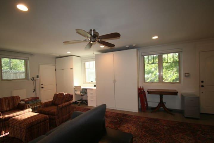 Atlanta Urban Cottage - Brookhaven & Buckhead