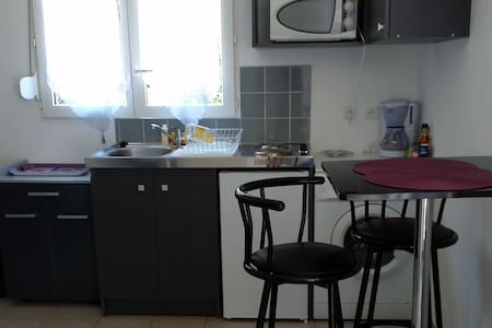 studio cosy and equipped near Aix en Provence - Apartment