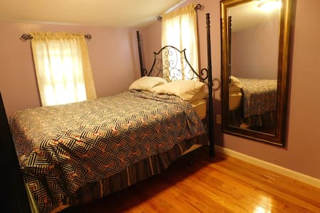 Beautiful 1 Bdrm 15Mins from JFK Airport - Queens - House
