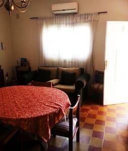 Habitación céntrica, con vestidor y baño privado - San Juan