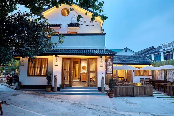 良祝·西湖(独立江南宅院)-九房九卫一厅一厨房 - Hangzhou Shi - 別荘