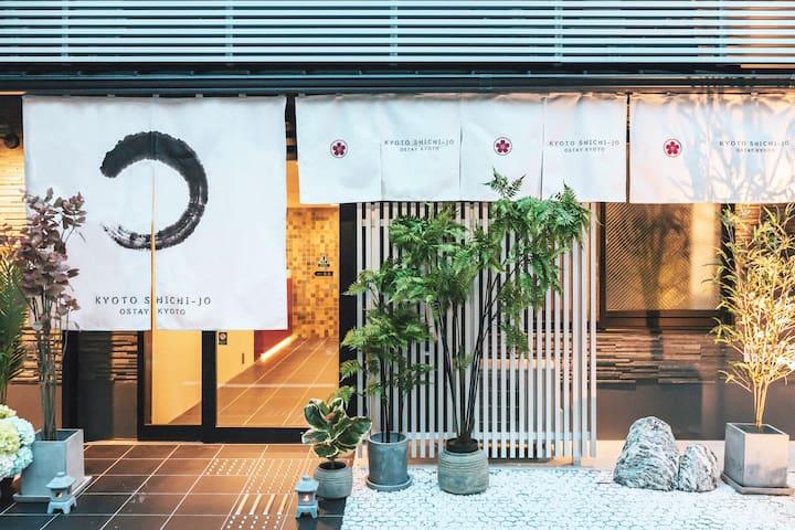 新!JR京都駅徒歩8分!交通の便利なダイレクトアクセス「清水寺 祇園 伏見稲荷」