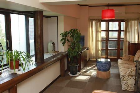 ゲストハウス土幣(Guesthouse Dohei)Room 1 - 鎌倉 - 飯店式公寓